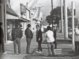 Sawtelle in the 1950s