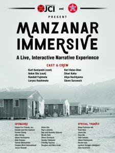 Manzanar Immersive